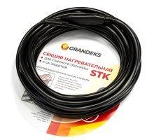 Секция нагревательная кабельная Grandex 30 STK 2-T-150-4500-4