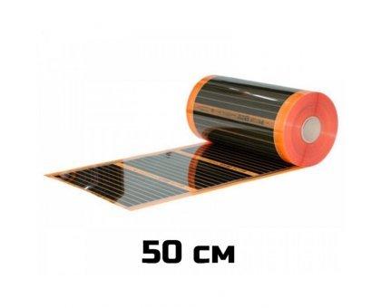 Купить Пленочный теплый пол EASTEC Energy Save PTC (ширина 50 см) в Москве