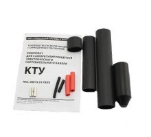 Комплект КТУ соединительный для саморегулирующегося нагревательного кабеля